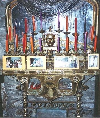 Shrine of Gemini